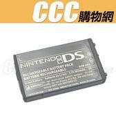 NDS 專用 電池 NDS主機 充電電池 8250mah DIY 維修 零件