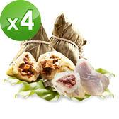 【樂活e棧 】-素食客家粿粽子+包心冰晶Q粽-紅豆(6顆/包,共4包)