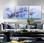 沙發背景牆裝飾畫客廳現代簡約三聯畫樹脂壁畫3d立體浮雕牡丹挂畫 XW(男主爵)