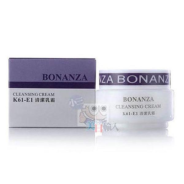 BONANZA 寶藝 K61-E1清潔乳霜(深層卸妝乳霜)50ml【小三美日】