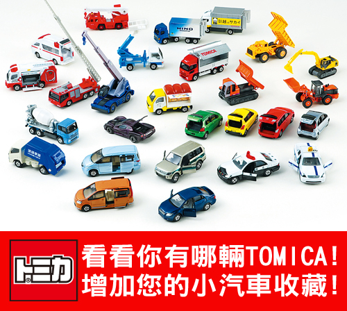 TOMICA NO.064 法拉利488GTB黃_ 初回 TM064-C2 多美小汽車