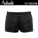 Aubade-蠶絲S-L蕾絲短褲(藍黑)MS61