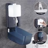 全自動感應式手消毒器免洗殺菌凈手器幼兒園噴霧噴淋手消毒機 第一印象