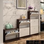 鞋櫃 立太鞋櫃簡約現代櫃子大容量歐式翻斗鞋櫃簡易玄關門廳櫃組合鞋櫃YXS【全館免運】