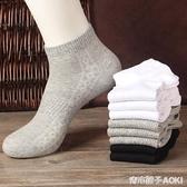 8雙男士精梳棉運動短襪3季運動襪吸濕排汗黑白灰純色 青木鋪子