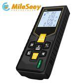 邁測S2語音充電激光測距儀高精度紅外線測量儀器量房激光尺子米尺