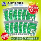 多益得馬桶化糞粉體菌12包/組鋁箔包裝/