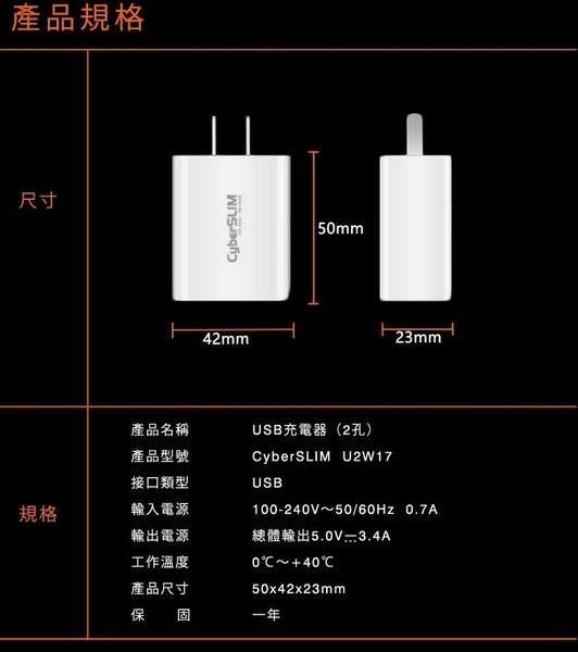 2孔 充電器 iphone /ipad /android 適用
