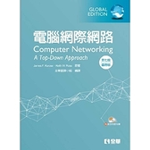 電腦網際網路(7版)(國際版)(附部分內容光碟)
