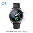 【愛瘋潮】Qii SAMSUNG Galaxy Watch 3 (41mm)、(45mm) 玻璃貼 (兩片裝)