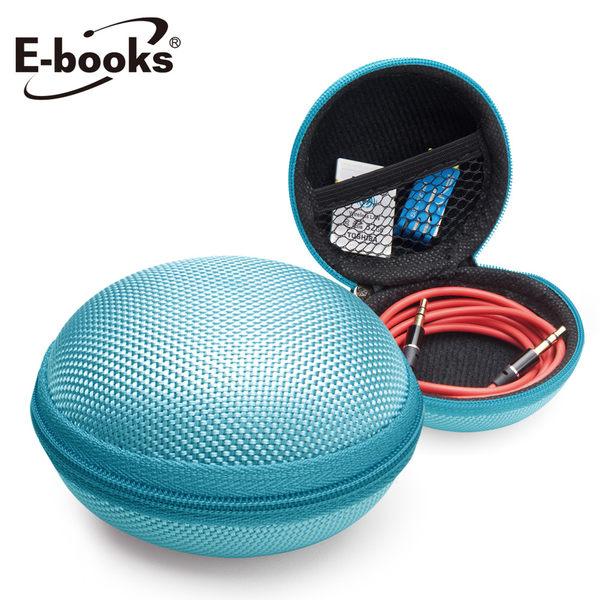 E-books U2 牛津布硬殼收納包-藍