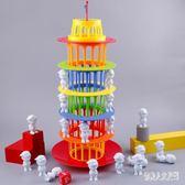 疊疊樂 搖晃的比薩塔高平衡訓練益智教育親子互動3-6歲兒童桌面游戲 FR13550『俏美人大尺碼』
