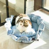 貓咪窩 唯美貓舍花朵窩柔軟舒適花苞窩貓窩狗床可機洗南瓜窩寵物窩涼席款 歐萊爾藝術館
