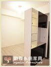 【歐雅系統家具】系統家俱 系統收納櫃 系...
