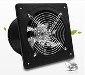 排氣扇窗式廚房換氣扇6寸排風扇靜音高速風機強力抽風機衛生間150220V