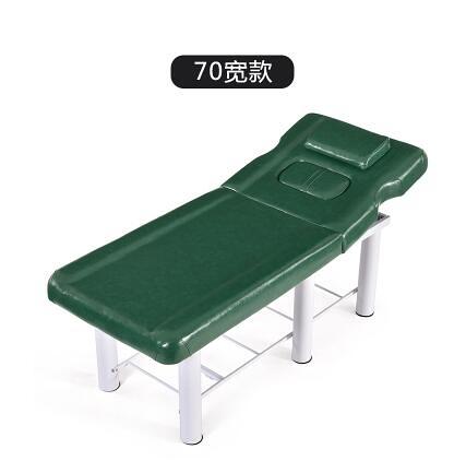 美容床美容院專用按摩床帶胸洞床美體按摩簡約現代LX 伊蒂斯 交換禮物