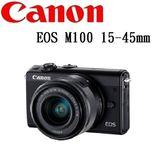 名揚數位 Canon EOS M100 15-45mm KIT 佳能公司貨 #加送64G記憶卡、原廠電池*1 #  (分12/24期0利率)