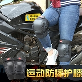 護膝騎行車護具護膝防摔護腿防風騎士騎行裝備[【2021新春特惠】]