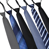 男士拉錬領帶商務正裝上班西裝襯衫懶人易一拉得式結婚條紋黑色潮新年交換禮物