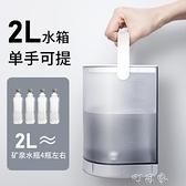 九陽即飲式飲水機台式小型家用速熱桌面全自動智慧茶吧機K20-S61YYP 【快速出貨】