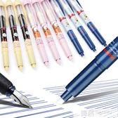 消字筆魔筆復寫筆小學生用一頭可擦一頭復寫無痕可擦鋼筆的可愛復寫筆 韓幕精品