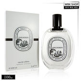 Diptyque 希臘無花果 淡香水 100ml - WBK SHOP