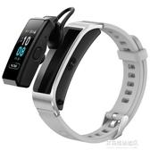 手環帶-適用華為B5錶帶 華為智慧手環B5腕帶替換帶硅膠陶瓷錶帶米蘭尼斯磁吸 多麗絲