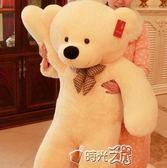 玩偶泰迪熊毛絨玩具抱抱熊公仔送女友布娃娃抱枕玩偶可愛睡覺igo時光之旅