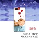 [r15pro 軟殼] OPPO R15 Pro CPH1831 手機殼 外殼 保護套 貓戀魚