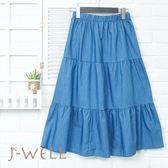 J-WELL 牛仔蛋糕裙(2色) 8J1522