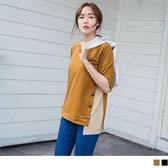 《AB12268-》純色排釦格紋側拼接五分袖上衣 OB嚴選