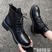 馬丁靴 馬丁靴女2021年新款百搭英倫風平底小短靴春秋單靴早秋款機車靴子 交換禮物 曼慕