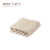 bebe Amico-鏤空編織透氣好眠毯(蘋果熊)-卡其