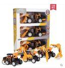 兒童玩具兒童玩具車慣性工程車套裝男孩小汽車挖掘機推土機勾機寶寶玩具車 爾碩數位LX