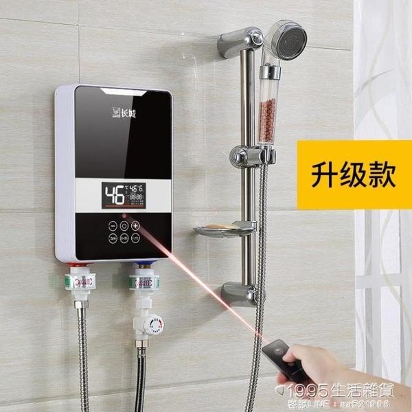 熱水器 即熱式熱水器電家用速熱衛生間小型洗澡器出租房恒溫壁掛易裝 1995生活雜貨NMS