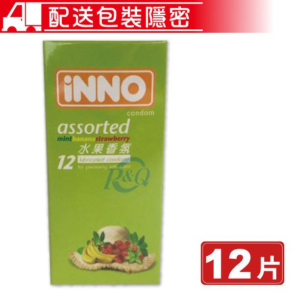 INNO 茵諾衛生套 保險套 assorted 水果香氣 12入 專品藥局【2000173】