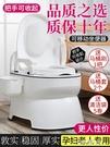 成人馬桶孕婦可移動坐便器家用便攜式痰盂老人尿桶殘疾人大便椅 一米陽光
