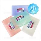 美容美甲飾品分裝置物盒4112-單個(小)[72998]