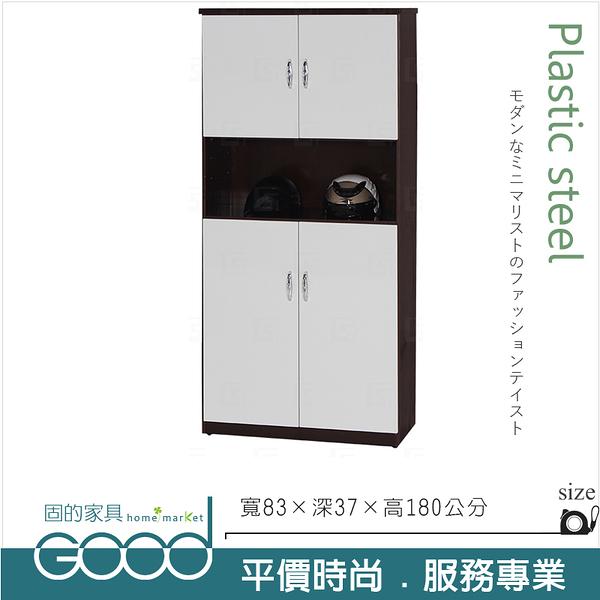 《固的家具GOOD》126-06-AX (塑鋼材質)2.7×高6尺開門鞋櫃-胡桃/白色【雙北市含搬運組裝】