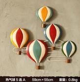 美式複古鐵藝熱氣球壁飾創意酒吧咖啡廳牆面裝飾品個性立體壁掛