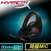 【南紡購物中心】Kingston 金士頓 HyperX Cloud Stinger 電競耳機 (HX-HSCS-BK/AS)