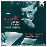 【停看聽音響唱片】【CD】蕭士塔高維契:室內交響曲