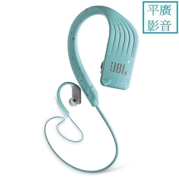 平廣 限量 JBL Sprint 淺藍色 藍芽耳機 Endurance 系列 耳機 可快充 另售SOL RELAYS