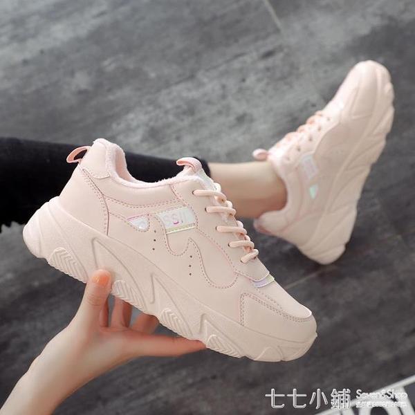 老爹鞋女2019新款棉鞋ins小白運動鞋百搭加絨秋冬鞋子女秋季潮鞋