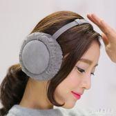 冬季保暖耳套女韓版可愛護耳朵罩男可伸縮耳捂耳包耳暖耳捂子耳帽 js16987『Pink領袖衣社』