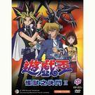 遊戲王 怪獸之決鬥 第二部(2) DVD《第68~82話》