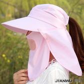 帽子女遮陽防紫外線防曬帽