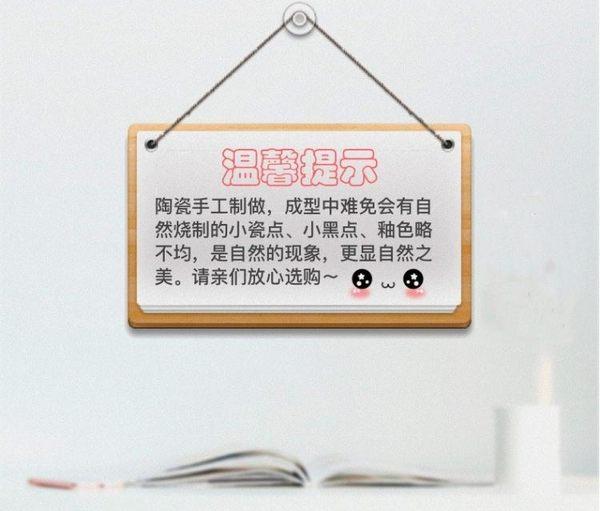 禮盒裝馬克杯 創意簡約帶蓋勺個性家用辦公早餐牛奶咖啡情侶茶杯陶瓷 YY4784『東京衣社』