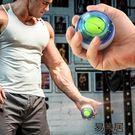腕力球超級陀螺握力球自啟動腕力器...