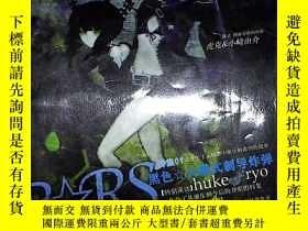二手書博民逛書店Quarterly罕見pixiv國際中文版 vol.01Y180